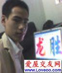 点击察看龙胜_o基本资料